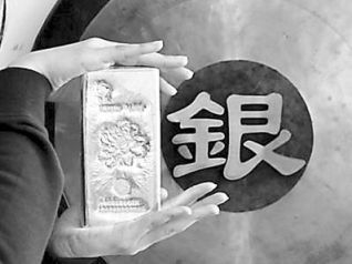 Bạc sẽ được bổ sung vào danh mục hàng hóa giao dịch trên sàn Thượng Hải