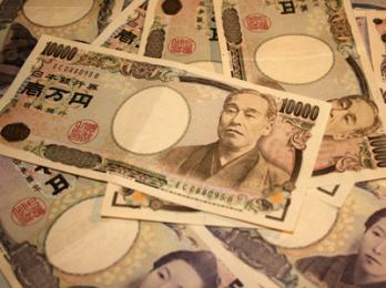 Ba nguyên nhân khiến khó khăn của nền kinh tế Nhật Bản thêm trầm trọng