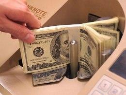 Giá trị tài sản các quỹ đầu tư tiền tệ giảm 510 triệu USD tuần qua