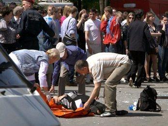 Đánh bom liên hoàn tại Ukraina, 29 người bị thương
