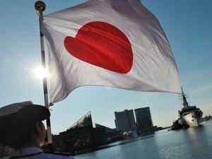 Tàu chiến Trung Quốc đi qua vùng biển của Nhật Bản