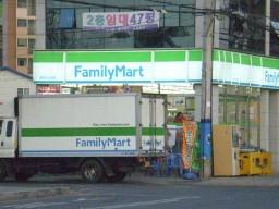 Việt Nam và Đông Nam Á ngày càng thu hút các nhà bán lẻ Nhật Bản