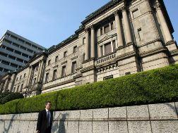 Quy định tín dụng của Fed cản trở chính sách tiền tệ của Nhật Bản