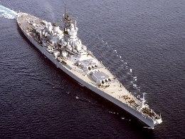 Mỹ lên kế hoạch triển khai tàu chiến tới Singapore