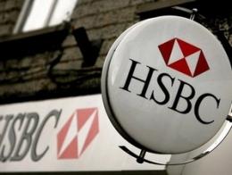 HSBC đàm phán bán mảng kinh doanh tại Nam Mỹ