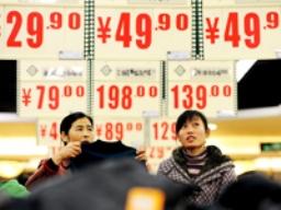 Lạm phát tháng 4 của Trung Quốc xuống còn 3,4%