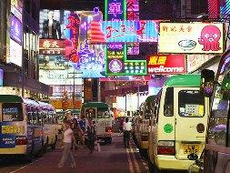 Tăng trưởng kinh tế Hong Kong quý I/2012 giảm mạnh