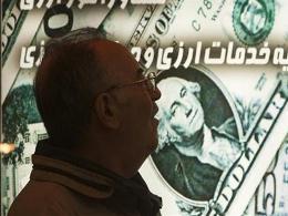 Mỹ tin Iran không thể tìm kênh thanh toán thay ngân hàng trung ương để lách trừng phạt