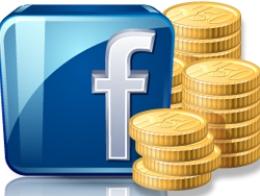 Facebook sắp kiếm tiền trực tiếp từ người dùng