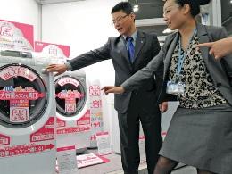 Nhật Bản - Thị trường tiềm năng mới của Trung Quốc