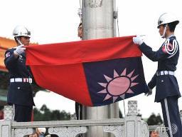 Đài Loan xây dựng hạm đội tàu chiến tàng hình