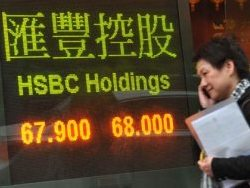 Trung Quốc mở rộng phạm vi bán khống cổ phiếu