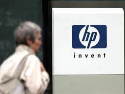HP sẽ sa thải gần 30.000 nhân viên