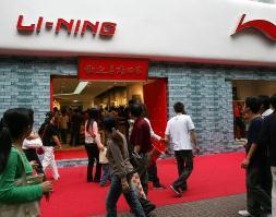 Vì sao Trung Quốc ít thương hiệu quốc tế?