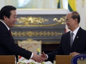 Nhật Bản hy vọng hoàn thành đàm phán đầu tư với Myanmar vào cuối 2012
