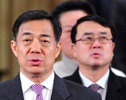 Cựu giám đốc công an Trùng Khánh sẽ bị xét xử về tội phản quốc