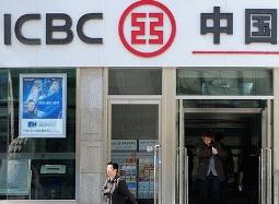 Fitch giữ nguyên xếp hạng với 5 ngân hàng nhà nước lớn nhất Trung Quốc