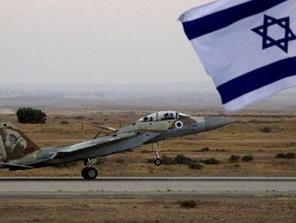 Israel rút lại cam kết không tấn công Iran trước bầu cử Mỹ