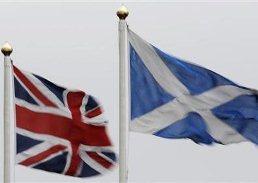 Scotland mở chiến dịch lớn nhất trong lịch sử đòi tách khỏi Anh