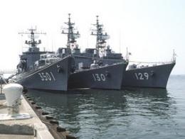 Nhật Bản đưa 3 tàu chiến tới Biển Đông