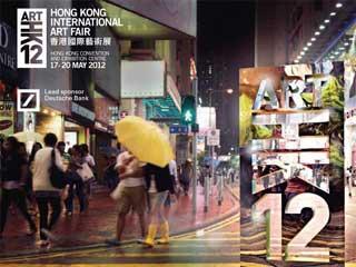 Hong Kong đang trở thành trung tâm đấu giá nghệ thuật của thế giới