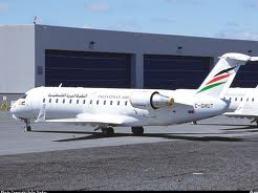 Hàng không quốc gia Palestine hoạt động trở lại sau 7 năm