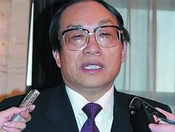 Trung Quốc khai trừ nguyên Bộ trưởng Đường sắt khỏi Đảng