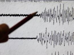 Động đất mạnh 6,4 độ richter rung chuyển phía bắc Argentina