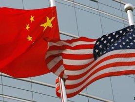 Quan chức an ninh Trung Quốc bị bắt vì tình nghi làm gián điệp cho Mỹ