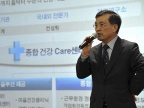 Samsung thay giám đốc điều hành