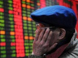 Thị trường chứng khoán mới nổi mất 1,3 tỷ USD tuần thứ 5 liên tiếp