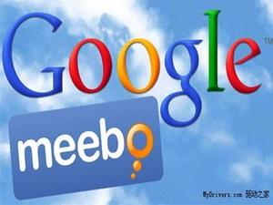 Google sẽ đóng cửa phần lớn các dịch vụ của Meebo