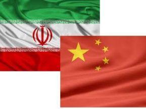 Phản ứng của Trung Quốc sau khi Mỹ từ chối miễn trừ trừng phạt