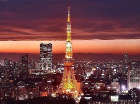 Tokyo trở thành thành phố đắt đỏ nhất thế giới