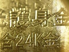 Sản lượng vàng Trung Quốc đạt gần 110 tấn 4 tháng đầu năm