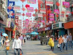 Ôn Châu điển hình cho tăng trưởng chậm ở Trung Quốc bất chấp cải cách thí điểm