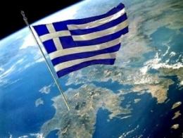 Eurozone sẽ chấp nhận nới lỏng điều kiện cứu trợ Hy Lạp