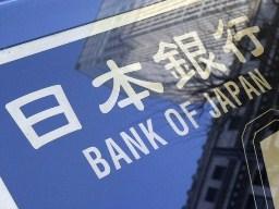 BOJ cân nhắc can thiệp thị trường hơn nữa