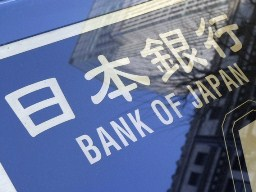 BOJ giữ nguyên lãi suất, lạc quan về nền kinh tế