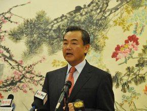 Trung Quốc cho Đài Loan vay 95 tỷ USD củng cố quan hệ song phương