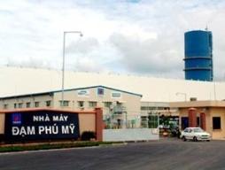 Cổ đông DPM đồng ý mua Nhà máy đạm Cà Mau