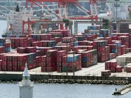 Thâm hụt thương mại Nhật tháng 5 tăng mạnh
