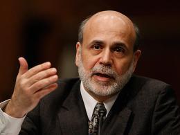 Fed tăng quy mô hoán đổi trái phiếu thêm 267 tỷ USD, sẵn sàng tung QE3