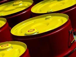 Giá dầu Brent xuống thấp nhất 18 tháng