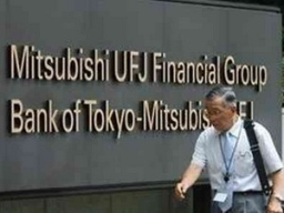 Các ngân hàng Nhật Bản tăng đầu tư tại Myanmar