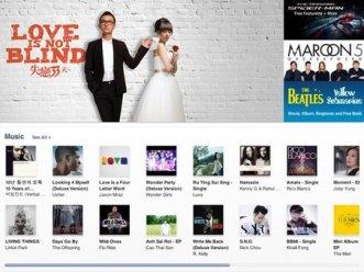 Apple mở cửa iTunes Store tại Việt Nam