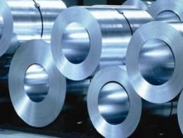 Posco khởi công nhà máy thép gần 600 triệu USD tại Bà Rịa - Vũng Tàu