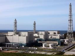 Nhật Bản dự kiến tái khởi động nhà máy điện hạt nhân lớn nhất thế giới