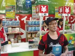 Doanh số bán lẻ Nhật Bản tháng 5 tăng vượt dự báo