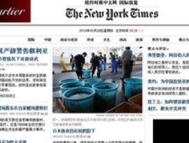 New York Times ra mắt trang web phiên bản tiếng Trung
